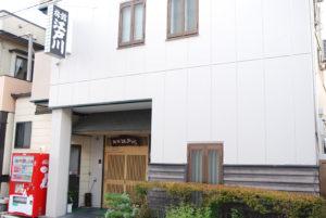 Ryokan Edogawa